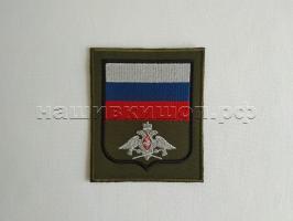 """Нашивка нарукавная ВС """"Россия"""" Инженерные войска офисная"""