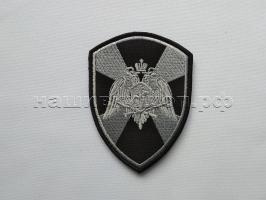 "Нашивка нарукавная ""РОСГВАРДИЯ ОБЩИЙ"" орёл черная"